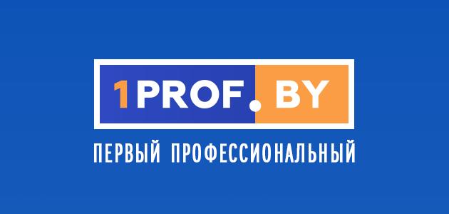 Информационный портал федерации профсоюзов Беларуси